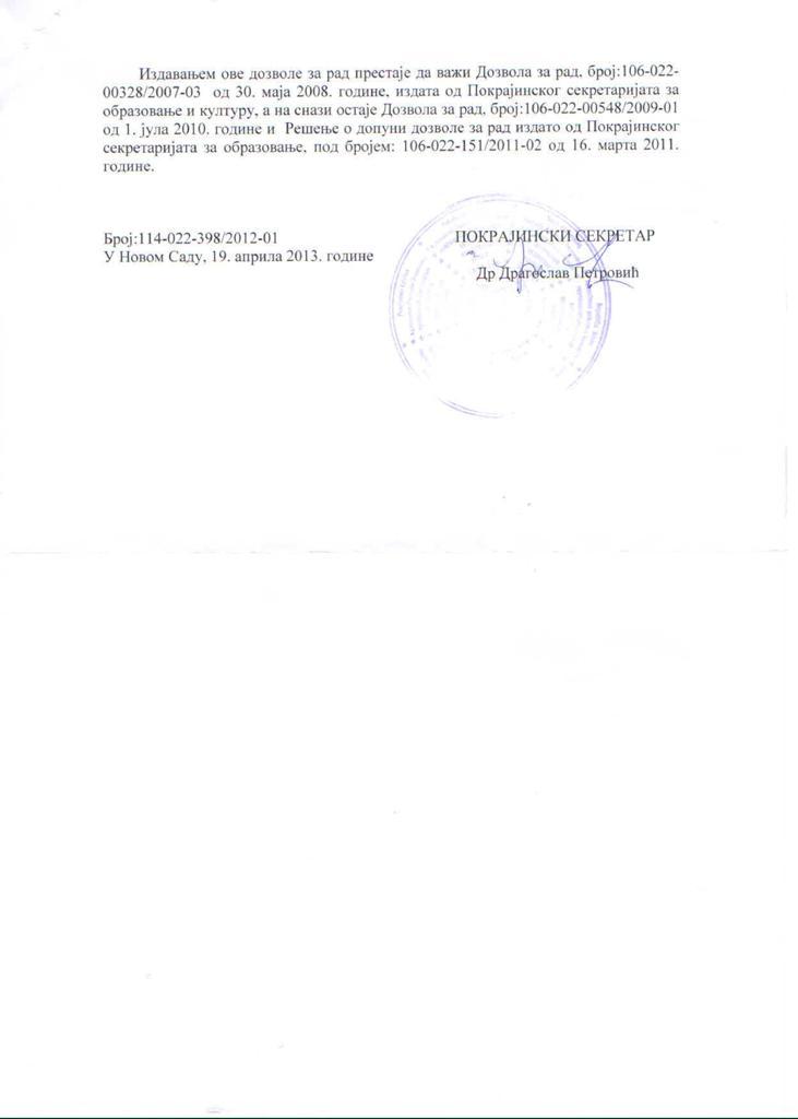Dozvola za rad april 2013-002