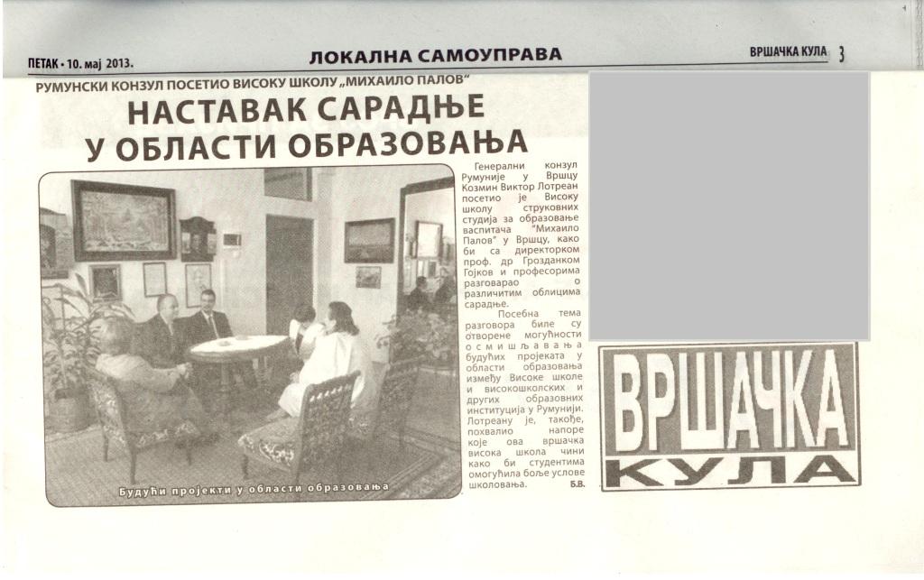konzul