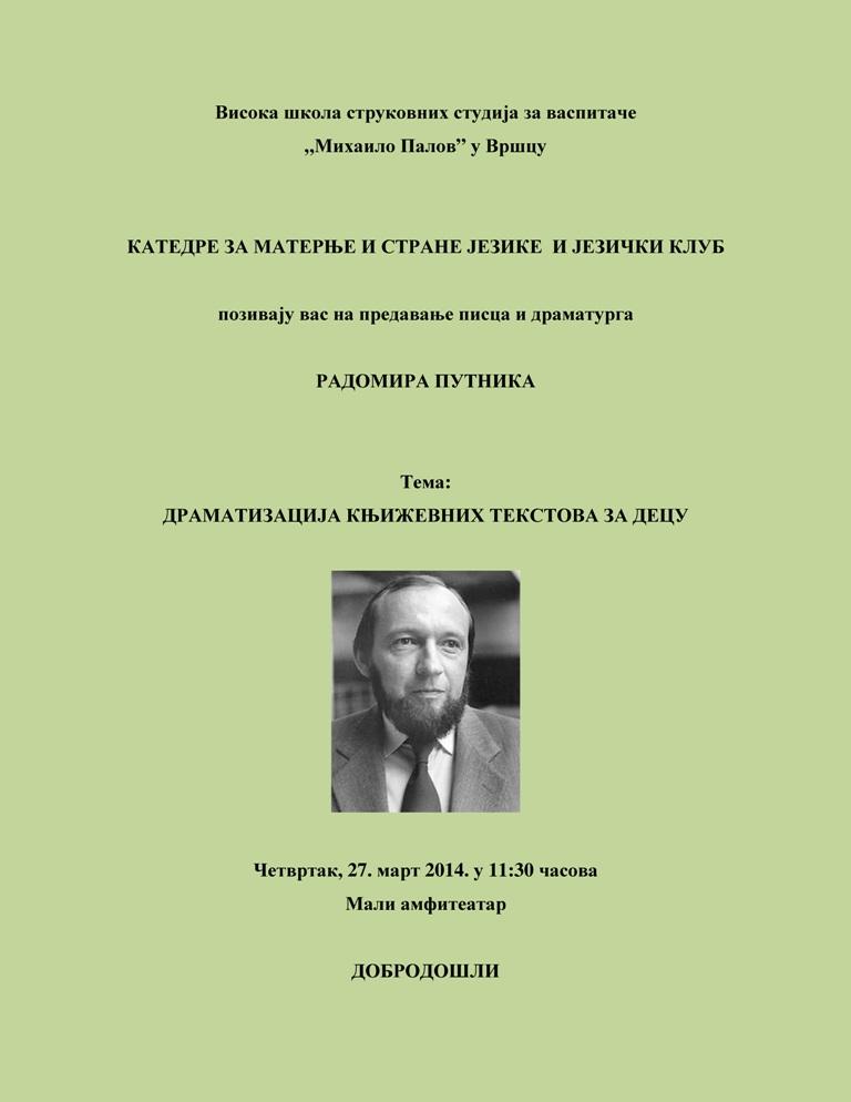 Plakat za predavanje