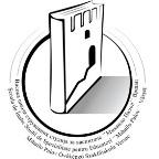 LOGO za PDF stampe - izdanja