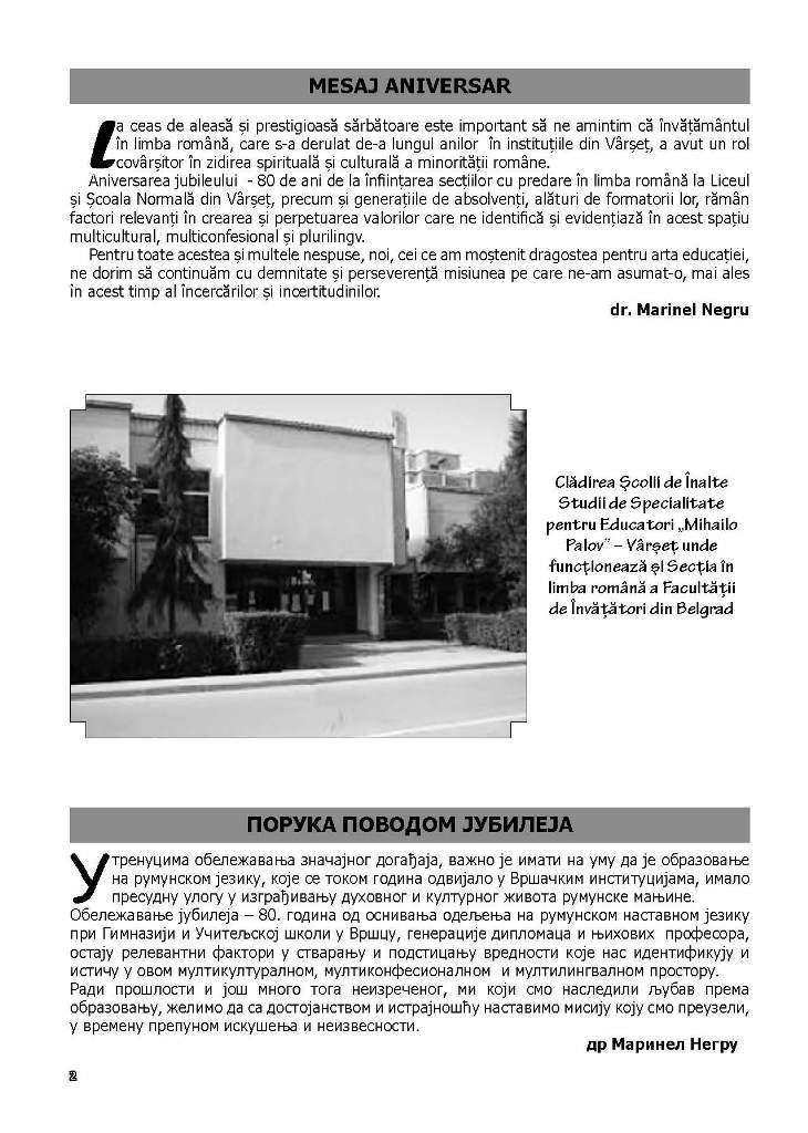 buletin_Page_1