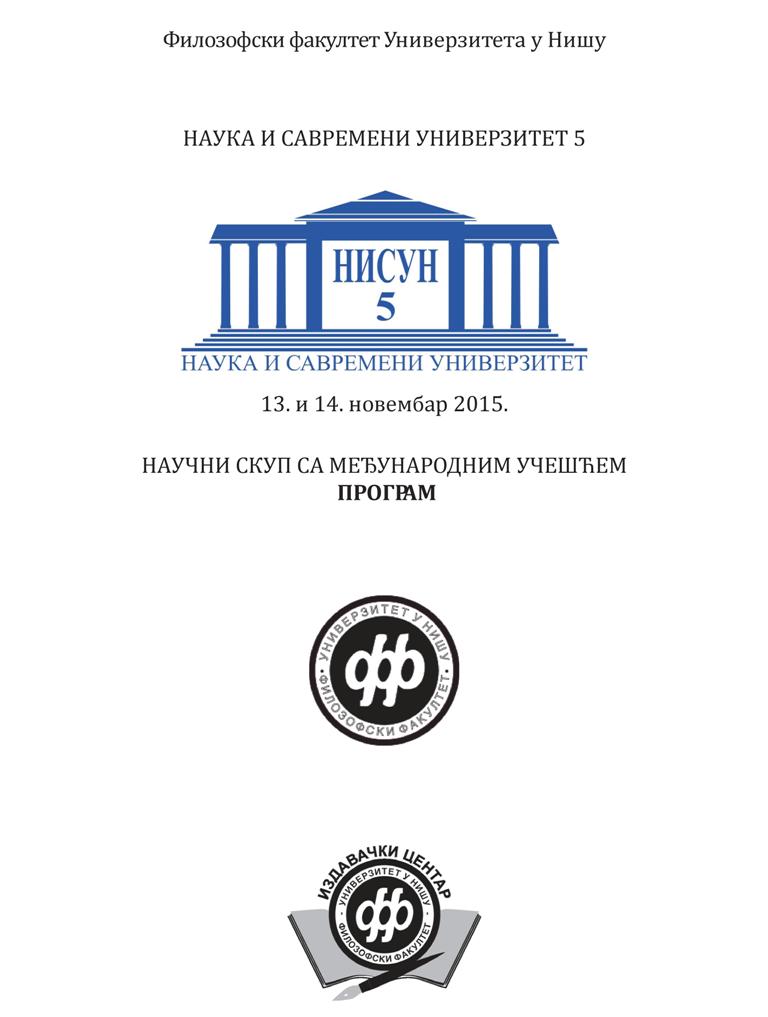 nisun_2015_program-001