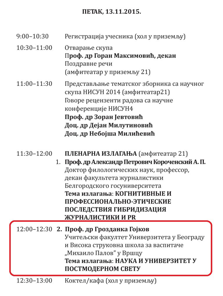 nisun_2015_program-002