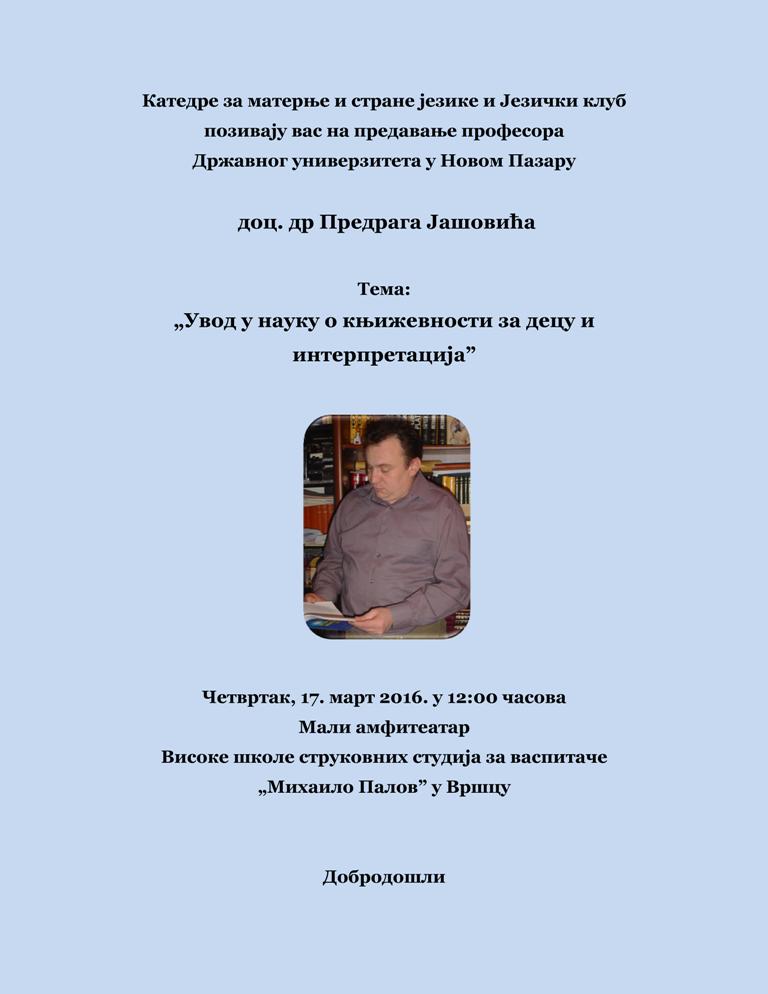 Plakat_Predrag Jasovic-001