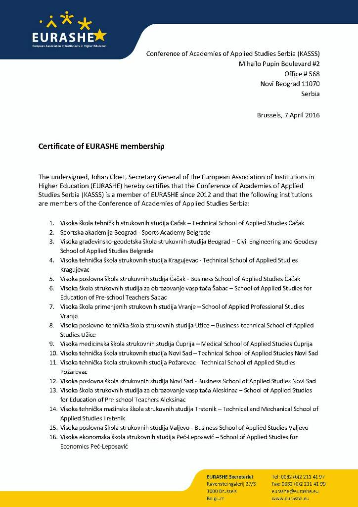 Certificate of membership 070416_Page_1