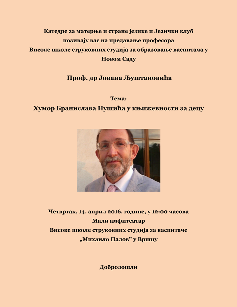 Jovan Ljustanovic_plakat-001
